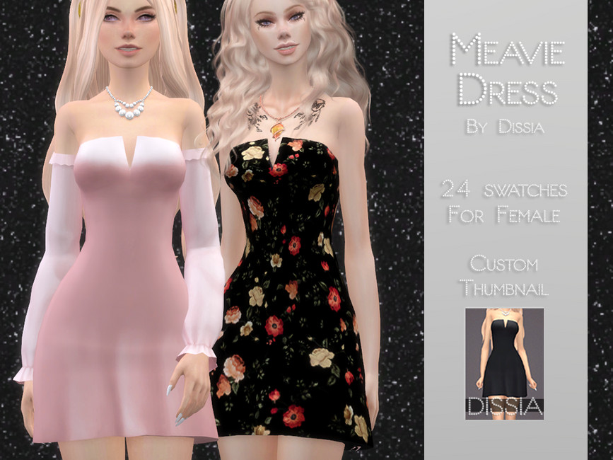 Платье Meavie Dress для Симс 4