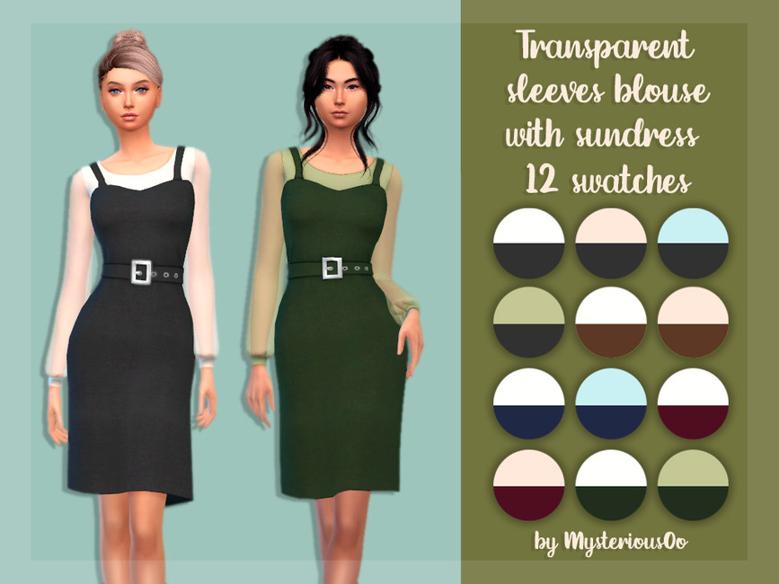 Набор женской одежды для Симс 4