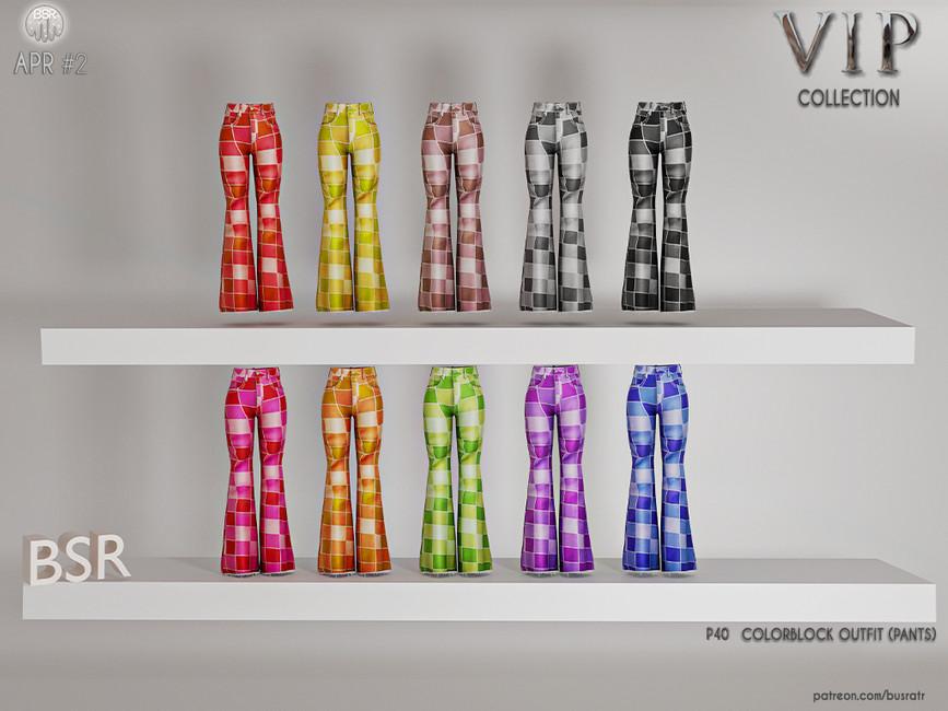 Брюки Colorblock Outfit (PANTS) P40 Симс 4